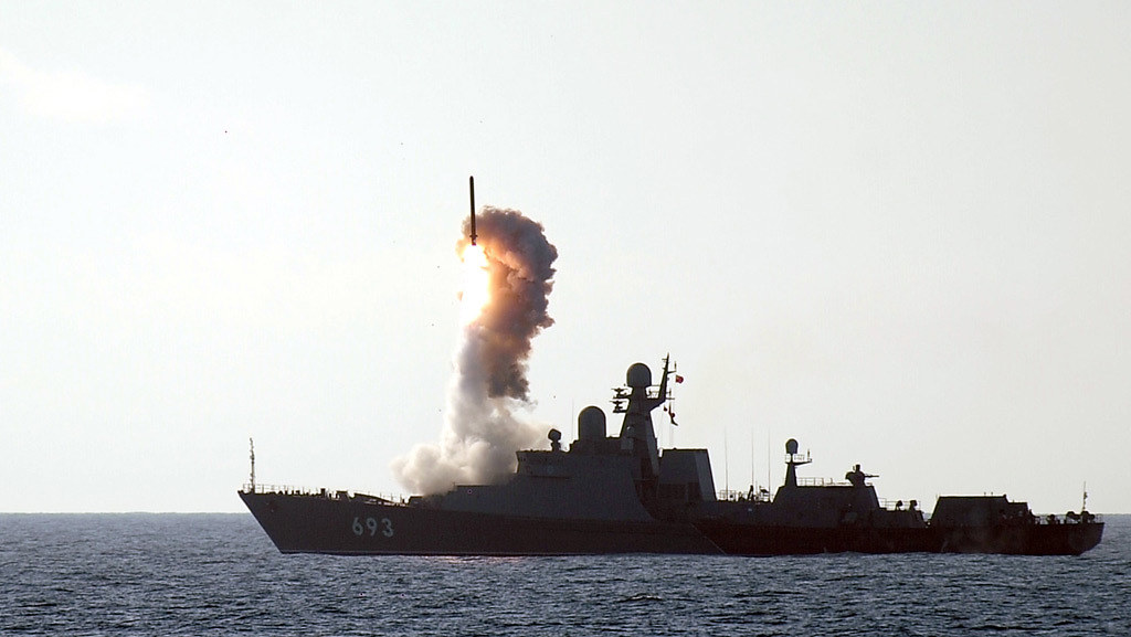 "Russian Stealth Frigate ""Dagestan"" Test Fires Missile"
