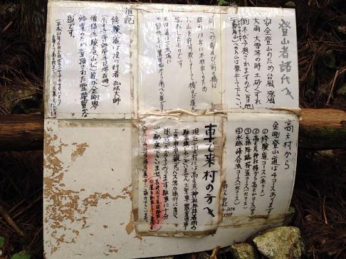 金剛山登山(高天彦神社から)-05