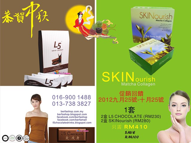 L5 Chocolate Skinourish Promotion
