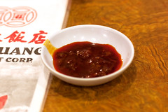 chili oil @ hing huang