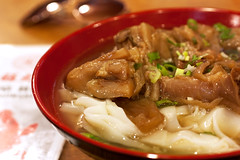 tendon noodle soup @ hing huang