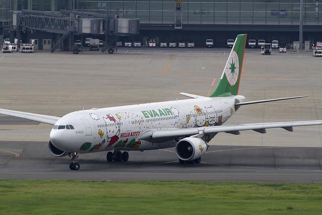 EVA AIR A330