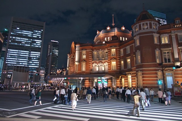 Marunouchi, South Side