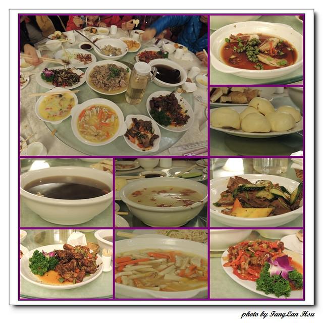 nEO_IMG_阿里郎餐廳