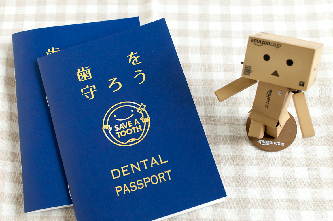 DENTAL PASSPORT|秋田歯科