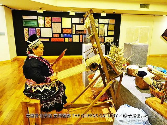 泰國曼谷景點 皇后藝廊 THE QUEENS GALLERY 63