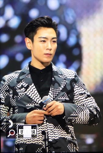 Big Bang - Made V.I.P Tour - Dalian - 26jun2016 - Utopia - 13