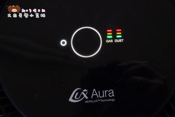 樂智LUX Aura高效率空氣清淨機 (17).JPG