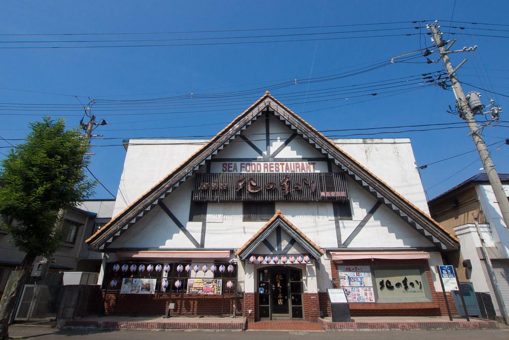 居酒屋 北のまつり 2012/08/28 OMD80201