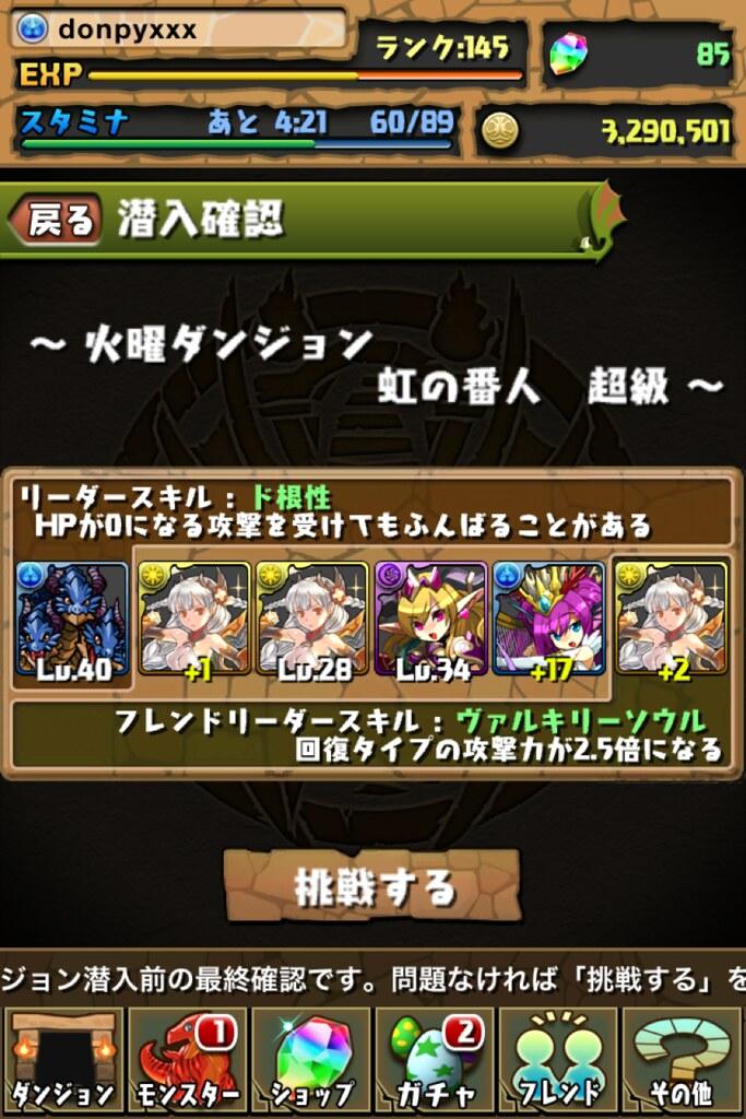 20120918125838