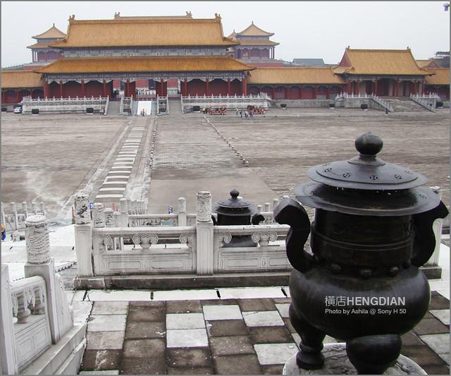 中國行2012_D584