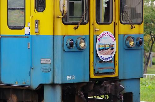 由利高原鉄道 YR1500形3両サヨナラ運転 #10