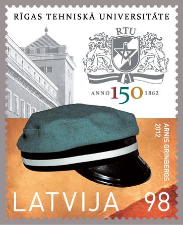 """Jaunā pastmarka """"Rīgas Tehniskajai universitātei – 150"""""""
