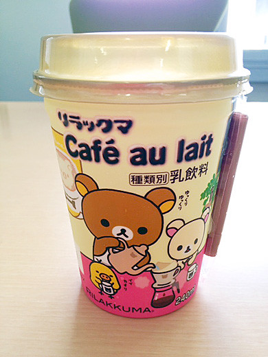 rilakkuma-cafe-au-lait