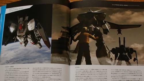 MasterFile Metal Armor Dragonar - 11
