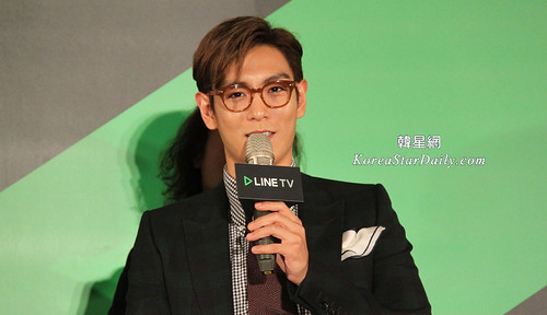 TOP - Secret Message Taiwan Press Conference - 06nov2015 - koreastardaily - 21