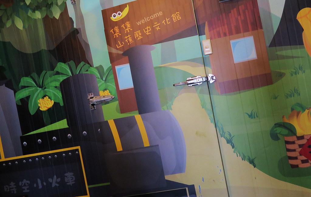 集集山蕉文化館 (6)