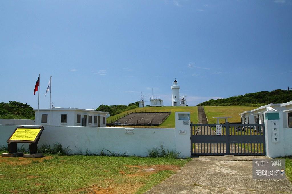 蘭嶼燈塔環島公路52
