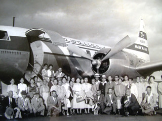 Sep-3, 1951@Hilo Airport