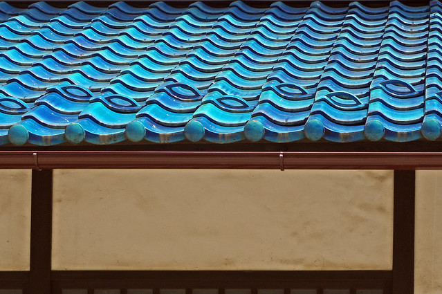 Blue Roof Tiles And Wall Narai Flickr Photo