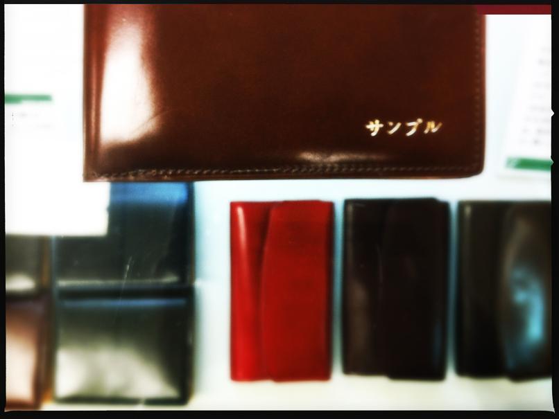 tokyo hands 7