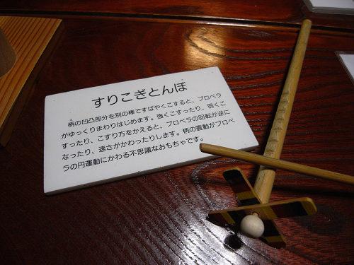 奈良町からくりおもちゃ館@ならまち-15