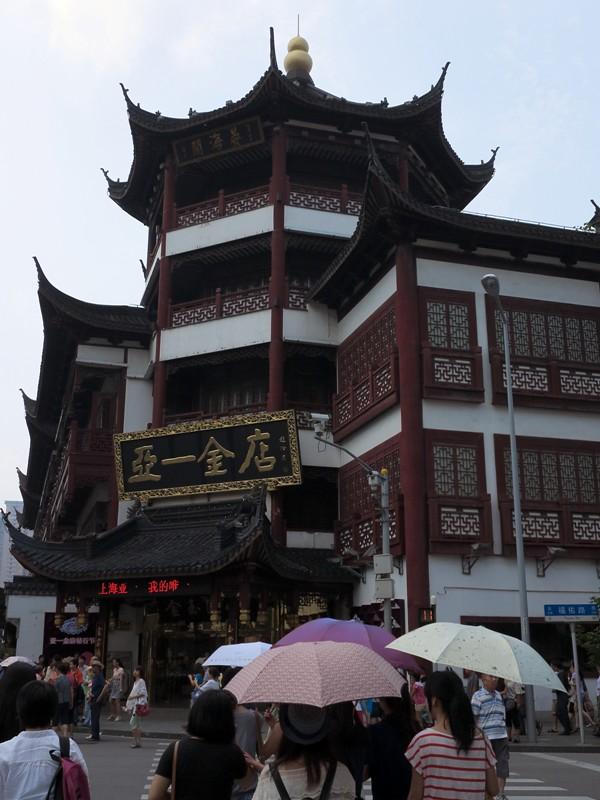 Vieille ville de Shanghai