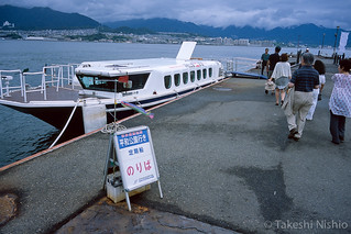 世界遺産航路に乗船 / Ride the boat to go World Heritage cource