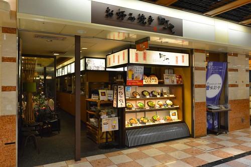 2012夏日大作戰 - 京都 - 町や (1)