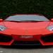 Lamborghini Aventador by SuperCarFreak