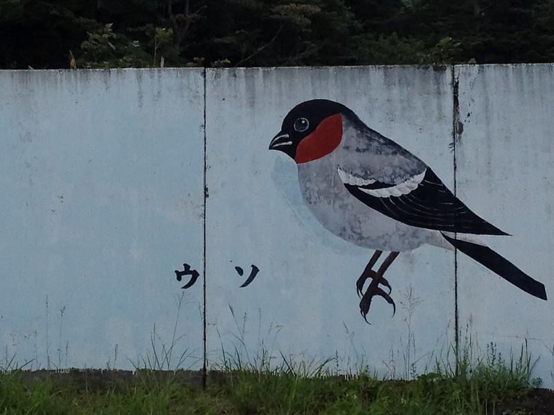 鳥の絵壁 その2