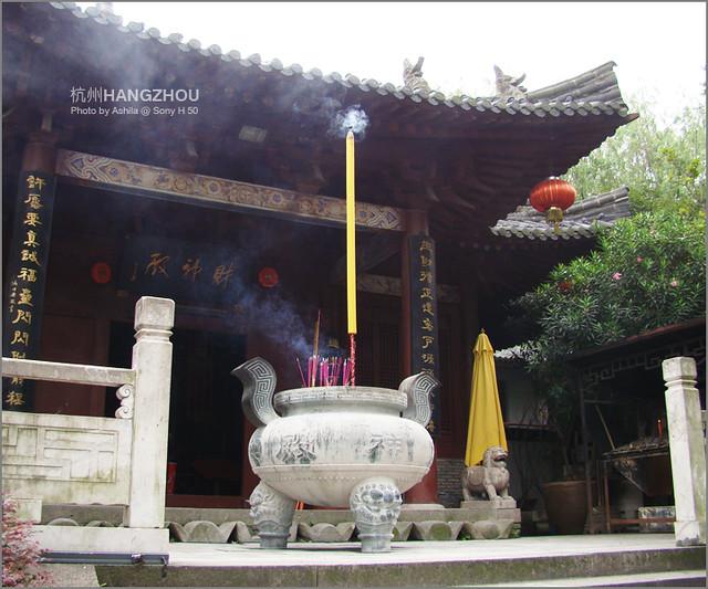 中國行2012_D613