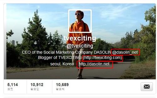 twitter_new_profile_7
