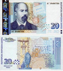 bulgaria-money-1