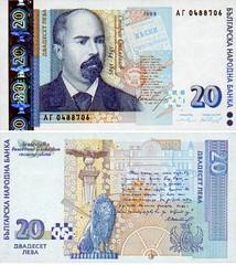 bulgaria-money-1