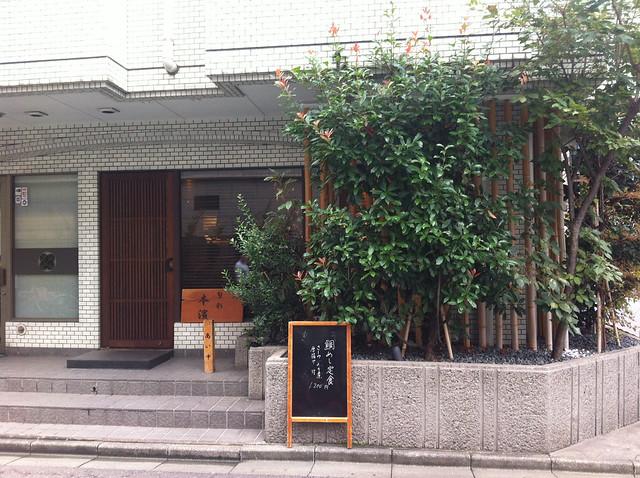 Daimon Japanese Restaurant Menu