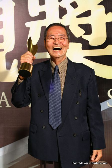 Lifetime Achievement Award - Yap Chin Fong