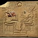 Small photo of Nefertiti and Akhenaten, model parents