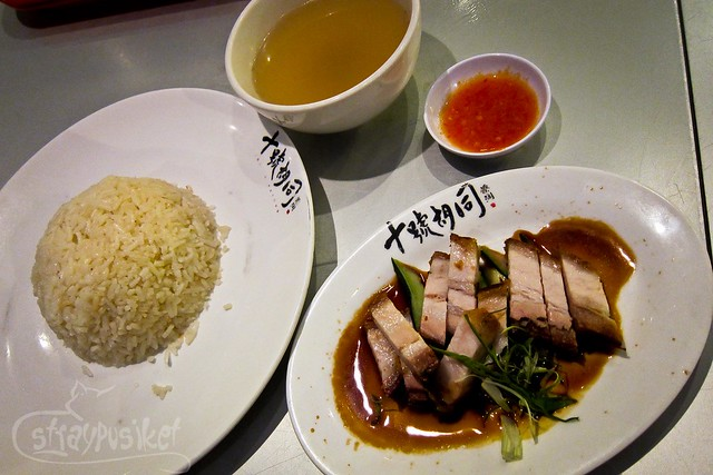 Roast Pork Rice