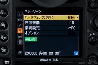WT5-DSC_4911