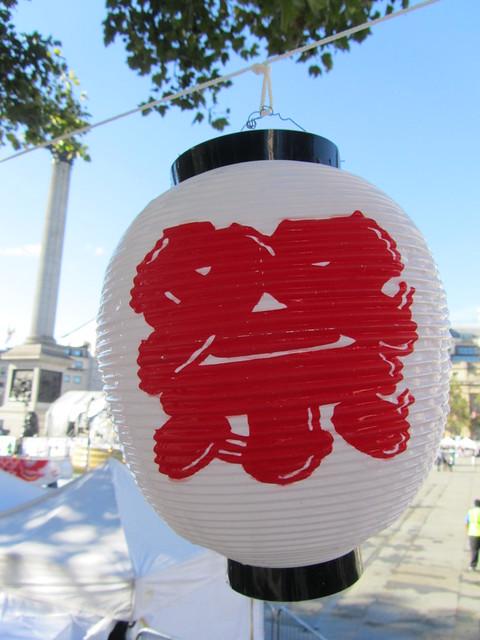 Japan Matsuri 2012