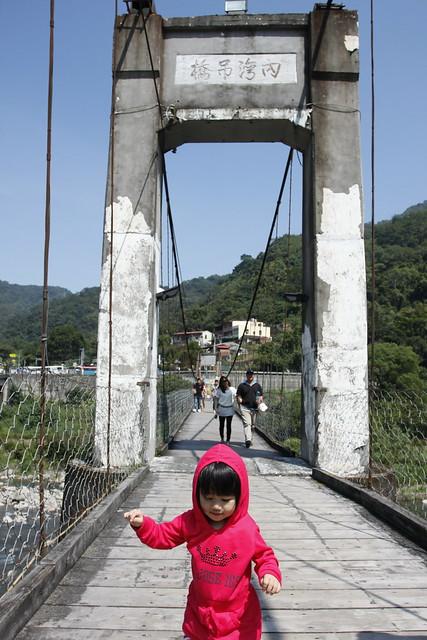 [1Y9M] 第一次走吊橋
