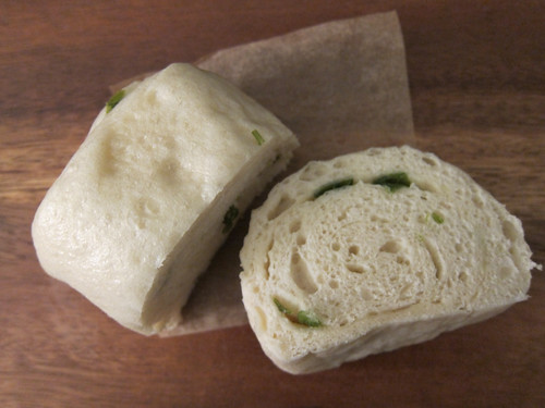 Steamed Scallion Buns