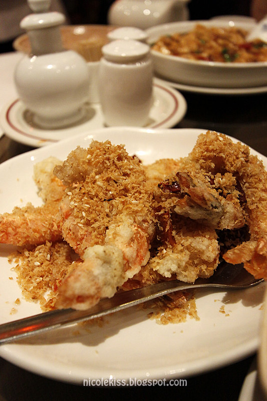 fried mantis prawns