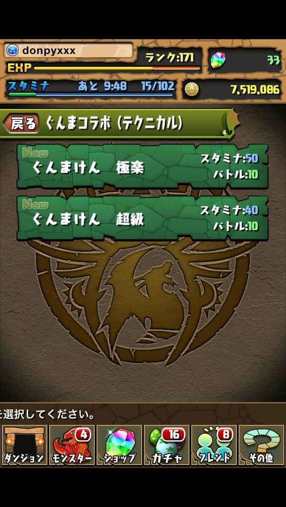 20121008013103