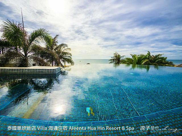 泰國華欣飯店 Villa 海邊住宿 Aleenta Hua Hin Resort & Spa 1