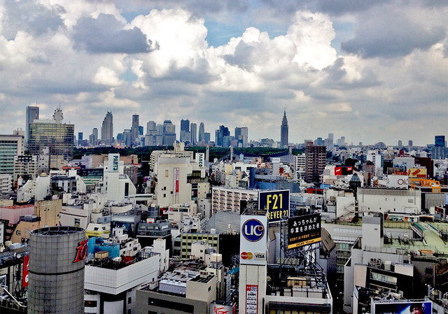 東京、日本 : Room With A View.
