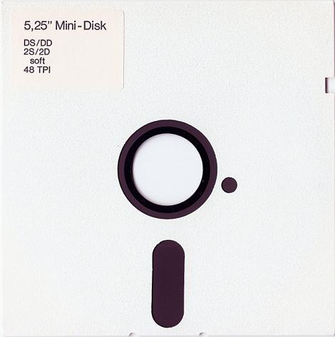 white-5.25-inch-floppy
