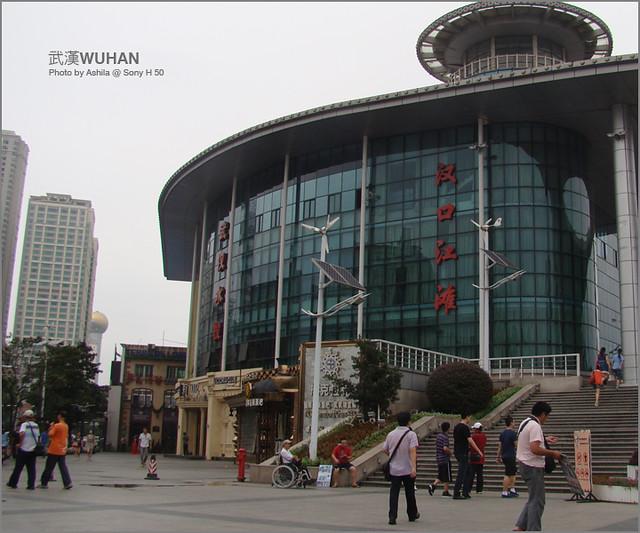 中國行2012_D244