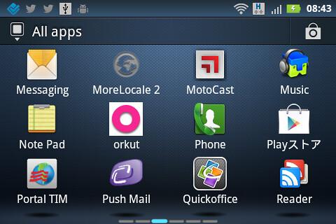 device-2012-09-16-084323